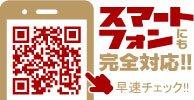 キャバクラ情報サイト「ナイツネットモバイル」QRコード
