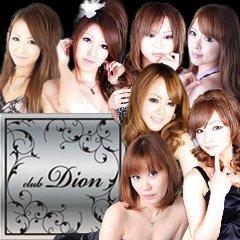 club Dion