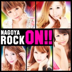 NAGOYA HYPER ROCK ON
